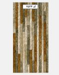 marjan ceramic persiana 7524 118x150 - کاشی مرجان مدل پرشیانا