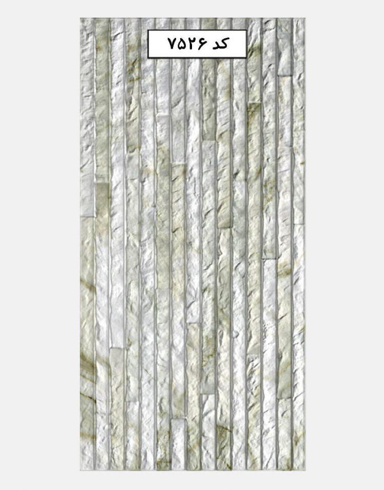 marjan ceramic persiana 7526 750x957 - کاشی مرجان مدل پرشیانا
