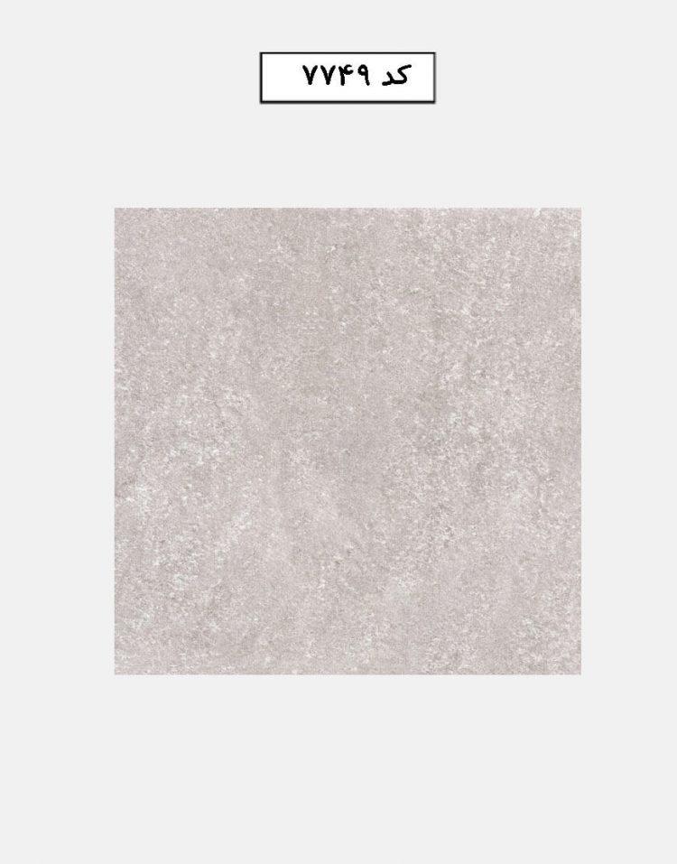 marjan ceramic tile 60 60 ima 7749 750x957 - کاشی ۶۰ در ۶۰ مرجان مدل ایما