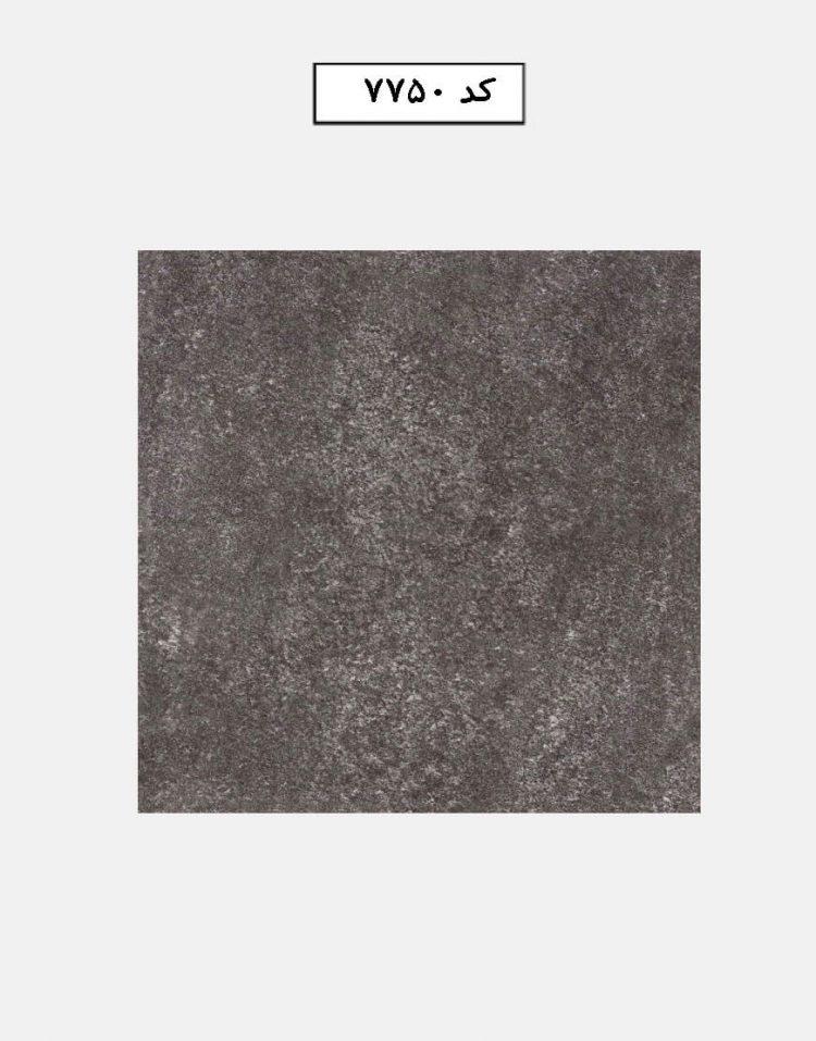 marjan ceramic tile 60 60 ima 7750 750x957 - کاشی ۶۰ در ۶۰ مرجان مدل ایما