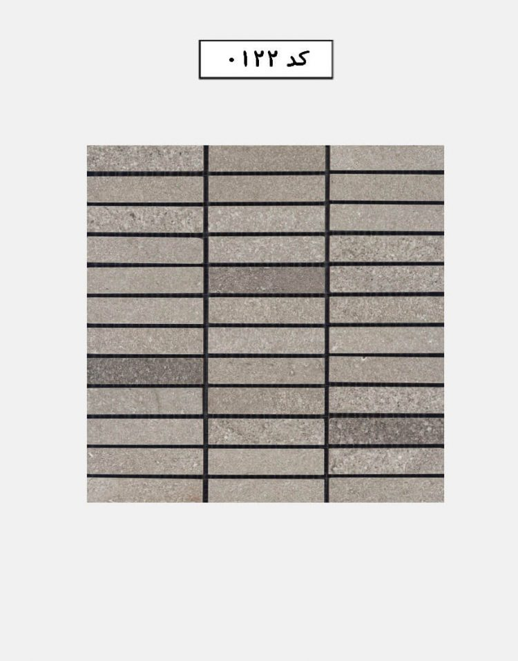 marjan ceramic tile karaneh 0122 750x957 - کاشی مرجان مدل کرانه