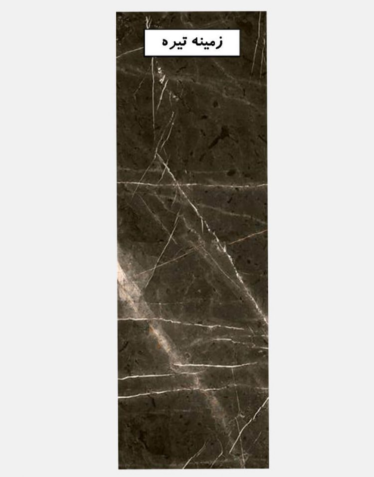 sorena ceramic tile matina dark 750x957 - کاشی ۳۰در۹۰ سورنا مدل ماتینا