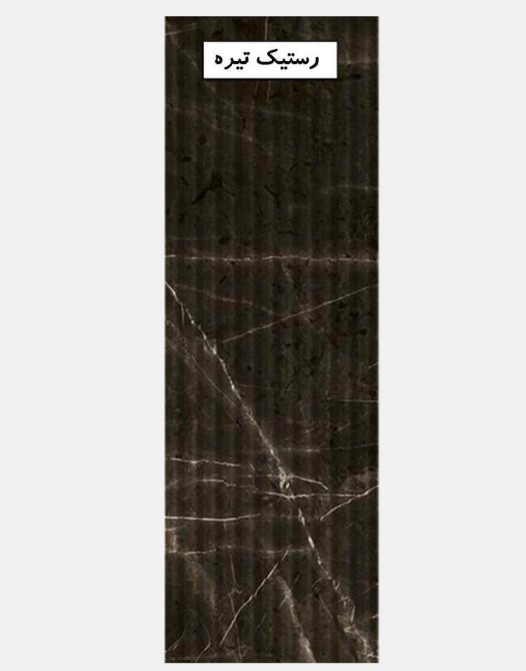 sorena ceramic tile matina dark rustik 750x957 - کاشی ۳۰در۹۰ سورنا مدل ماتینا