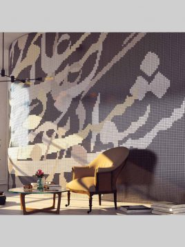 Alborz-Miniature-mosaic-design-three-1