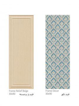 Tabriz caramic tile Frame 2 268x358 - کاشی تبریز مدل فرم