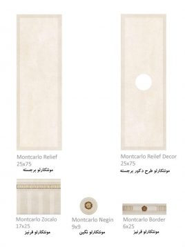 Tabriz caramic tile Montcarlo 3 268x358 - کاشی تبریز مدل مونتکارلو