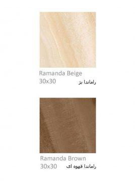 Tabriz caramic tile Ramanda 2 268x358 - کاشی تبریز مدل راماندا