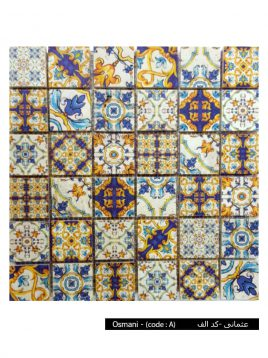 tile Morocco Osmani A 3 268x358 - کاشی مراکشی مدل عثمانی کد الف