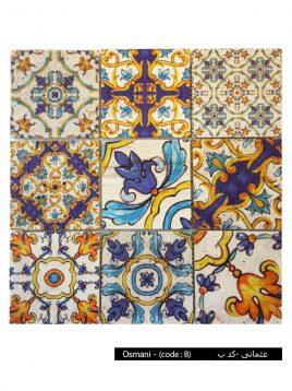 tile-Morocco-Osmani-B-1