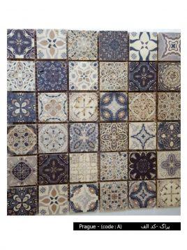 tile Morocco prague A 2 268x358 - کاشی مراکشی مدل پراگ کد الف