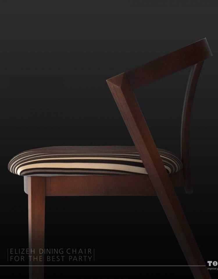 صندلی مدل الیزه تولیکا