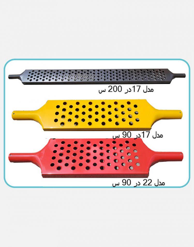 nahalsan Scaffolding stairs and metal shield 2 750x957 - پله داربستی فلزی نهالسان