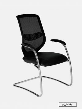 nazari-furniture-conference-chair-Winner I-model1