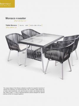 ست میز صندلی حصیری بورنووی چهار نفره مدل موناکو