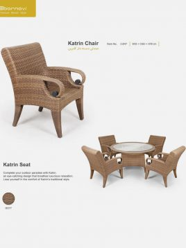 صندلی دسته دار حصیری بورنووی مدل کاترین