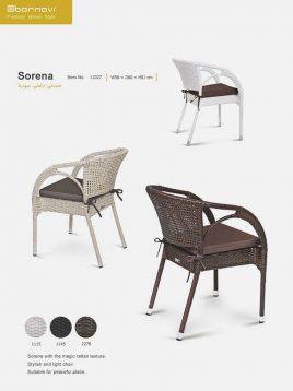 صندلی راحتی حصیری بورنووی مدل سورنا