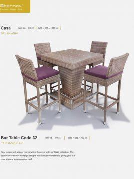 صندلی و میز بار حصیری بورنووی مدل کازا