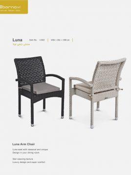 صندلی حصیری بورنووی بافت ستاره ای مدل لونا