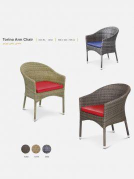 bornovi woven chair model torina 1 268x358 - صندلی راحتی حصیری بورنووی مدل تورینو