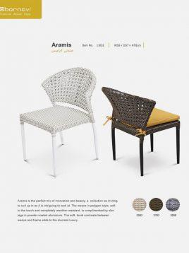 صندلی بدون دسته حصیری بورنووی مدل آرامیس