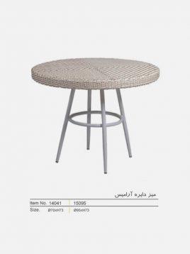 میز دایره ای حصیری بورنووی مدل آرامیس