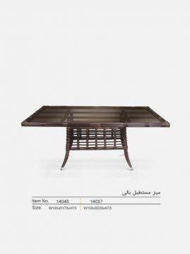 میز مستطیلی حصیری بورنووی مدل بالی