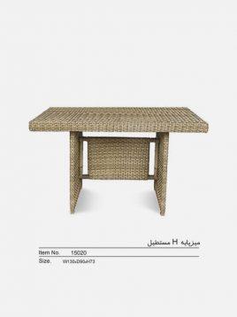 میز مستطیلی حصیری بورنووی مدل پایه اچ