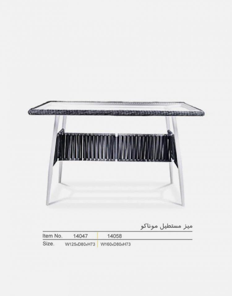 میز مستطیلی حصیری بورنووی مدل موناکو