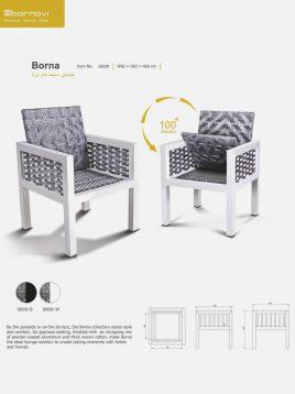 صندلی ناهارخوری باغی بورنووی مدل برنا