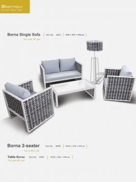 bornovi woven set model borna 4 268x358 - ست مبلمان فضای باز بورنووی مدل برنا