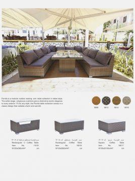 ست میز و صندلی حصیری بورنووی مدل فلوریدا