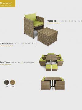 ست میز و صندلی حصیری بورنووی مدل ویکتوریا