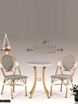 میز و صندلی بالکن فضای باز کوهبر مدل ۲۰۸