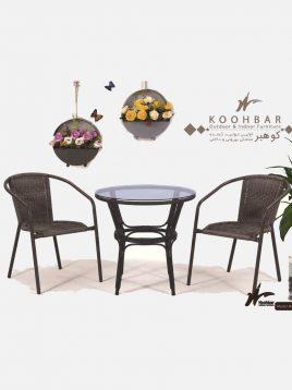 ست میز صندلی حصیری فضای باز کوهبر مدل ۲۲۴