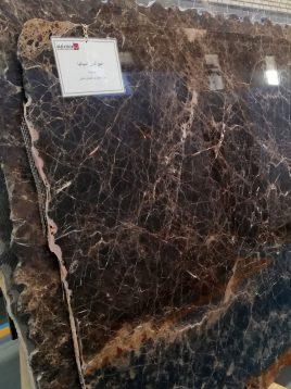 سنگ اسلب مرمریت امپرادور اسپانیا آژیانه
