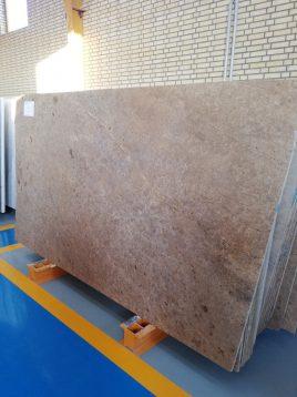 سنگ اسلب مرمریت کوبانا آژیانه