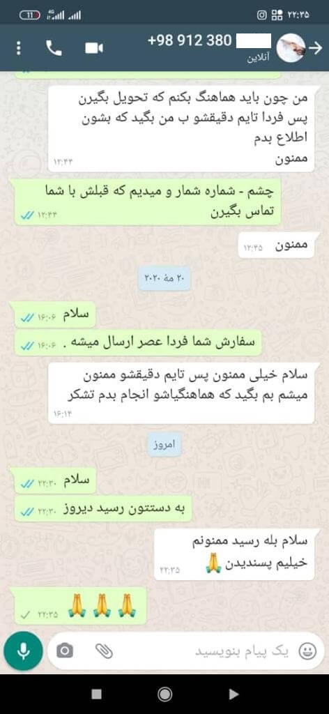 WhatsApp Image 2020 06 14 at 20.11.07 1 - نظرات مشتریان