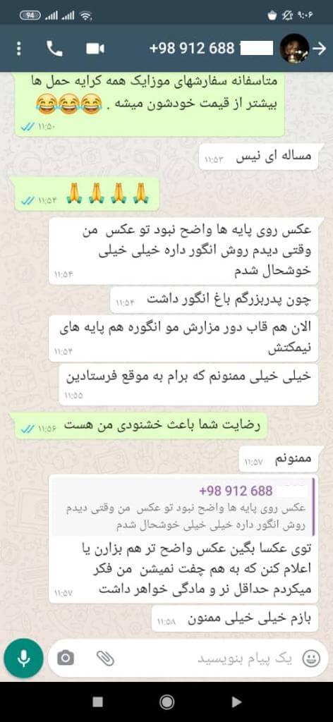 WhatsApp Image 2020 06 14 at 20.12.59 1 - نظرات مشتریان