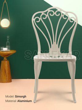 صندلی صبحانه خوری آلومینیومی صنیع کار مدل سیمرغ