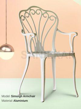 صندلی دسته دار آلومینیومی صنیع کار مدل سیمرغ