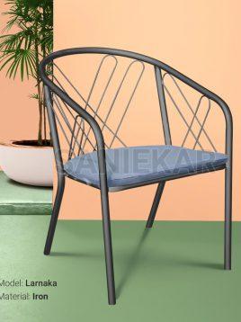 صندلی فلزی صنیع کار مدل لارناکا