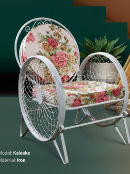 صندلی فلزی فضای باز صنیع کار مدل کالسکه