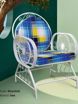 صندلی آهنی فضای باز صنیع کار مدل خورشیدی