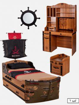 سرویس خواب چوبی قهوه ای آپادانا طرح کشتی