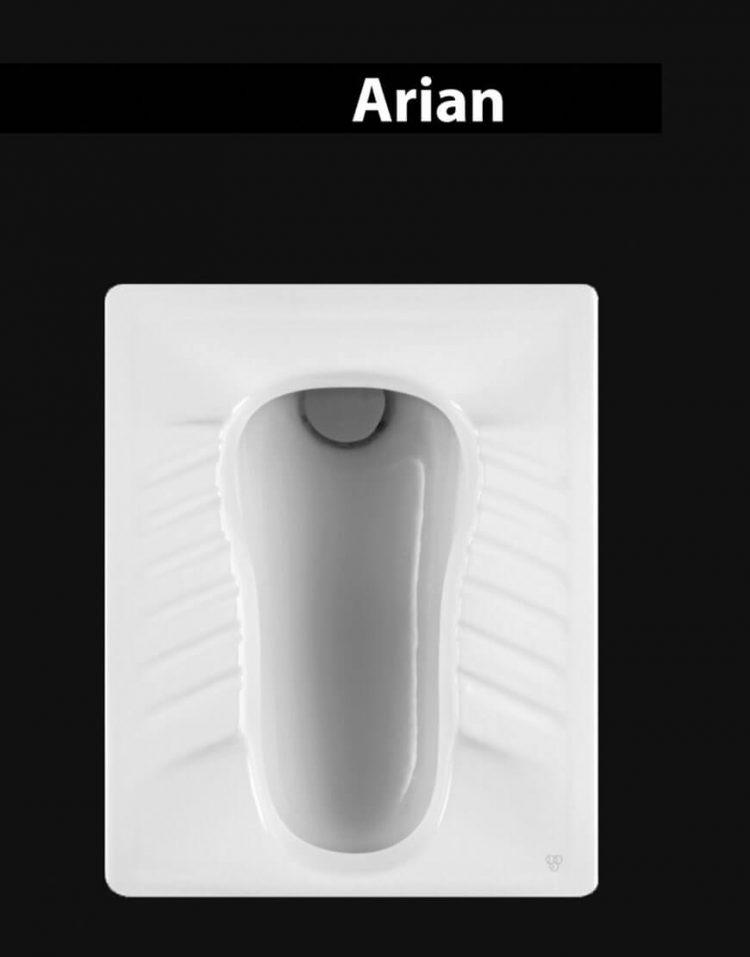 توالت ایرانی چینی کرد مدل آرین