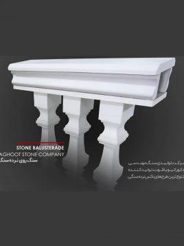 قرنیز سنگی یاقوت مدل رومی۱۰