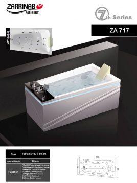 وان و جکوزی زرین آب مدل۷۱۷
