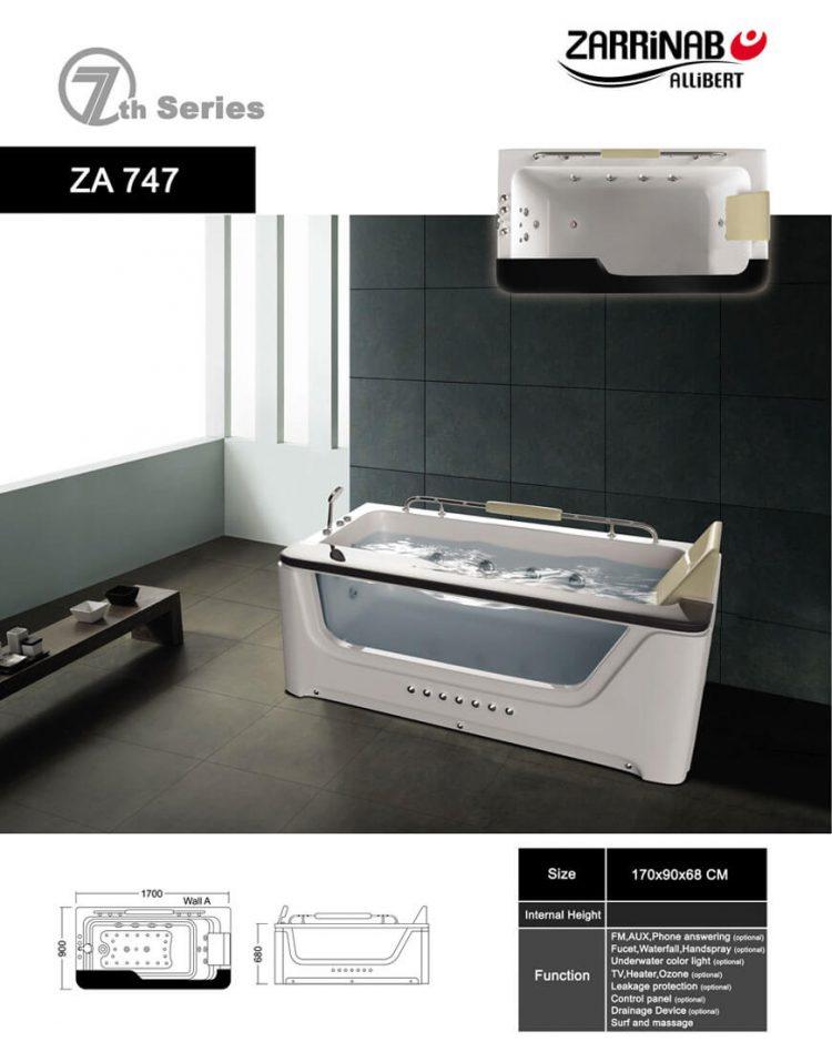 وان و جکوزی زرین آب مدل ZA747