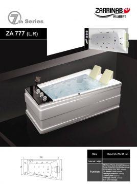 وان و جکوزی زرین آب مدل ZA777