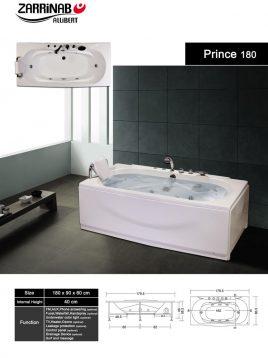 وان و جکوزی زرین آب مدل پرینس ۱۸۰